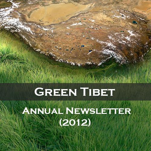 Green Tibet: Annual Newsletter (2012)