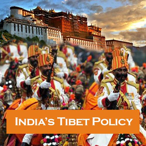 India's Tibet Policy